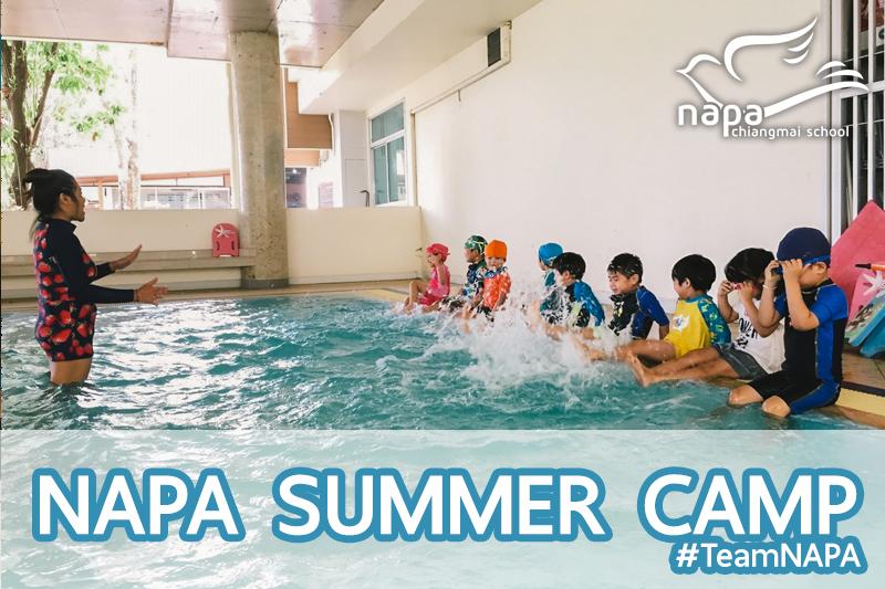 Napa Summer Camp สัปดาห์ที่ 4