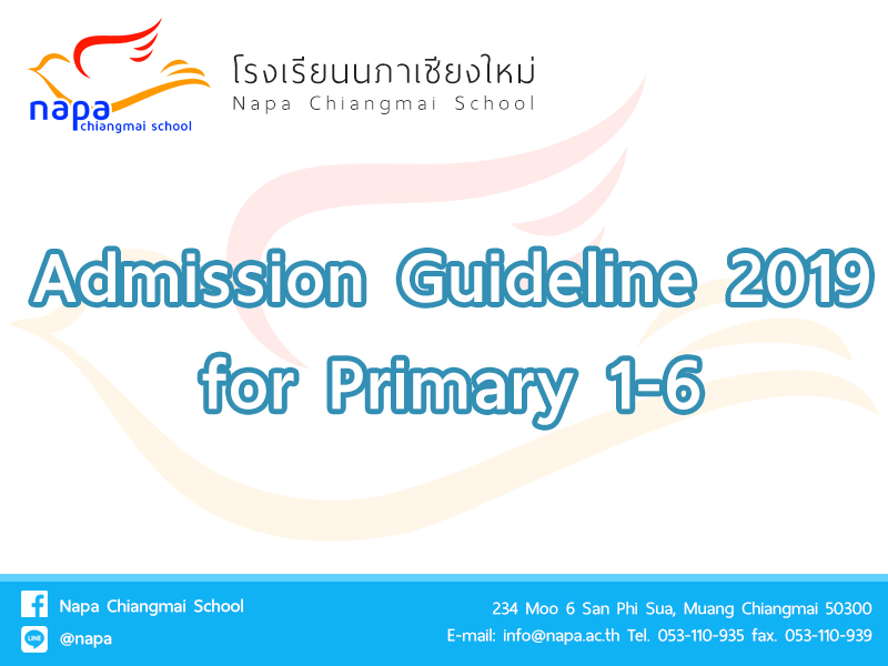 Admission Guideline for Primary 1-6